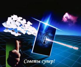 http://www.freesovet.ru/main-freesovet.ru-.jpg